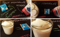 Тест молока N1