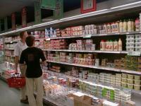 Рекламные обещания того, что в йогурте можно найти кусочки свежих фруктов, не имеют ничего общего с действительностью!